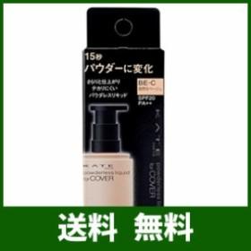 KATE(ケイト) カネボウ化粧品 パウダレスリキッド ファンデーション 30ml BE-C(ベージュC)
