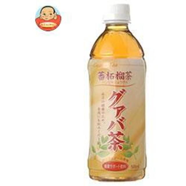 【送料無料】 廣貫堂  グァバ茶  500mlペットボトル×24本入