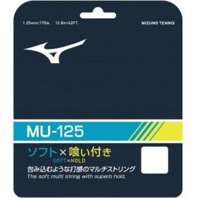 MIZUNO SHOP [ミズノ公式オンラインショップ] MU-125(テニス) 01 ナチュラル 63JGH931