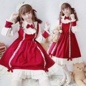 ゴスロリ ロリータ ワンピース レディース 二次元衣装 美人 少女ウェア ロリータ 長袖 色あり 可愛い 萌え萌え ダンス衣装 メ
