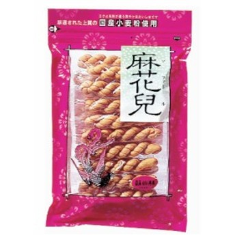 九州 長崎土産 | 中華菓子 麻花兒(マファール)よりより 15本入り【105613】