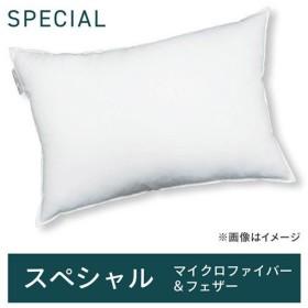生毛工房(うもうこうぼう) ホテルモードピロー スペシャル 三層式マイクロファイバー枕(使用時の高さ:約3-4cm) UM_G18_SP