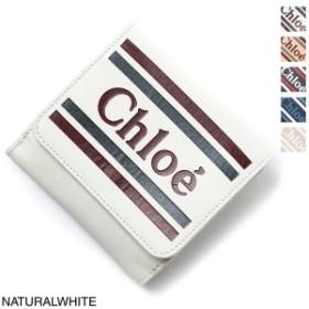[あす着] クロエ Chloe 2つ折り財布 小銭入れ付き レディース VICK