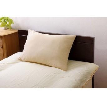 イケヒコ IKEHIKO 【まくらカバー】リバーシブル枕カバー 標準サイズ(43×63cm ミドルベージュ/ライトベージュ) 9803063