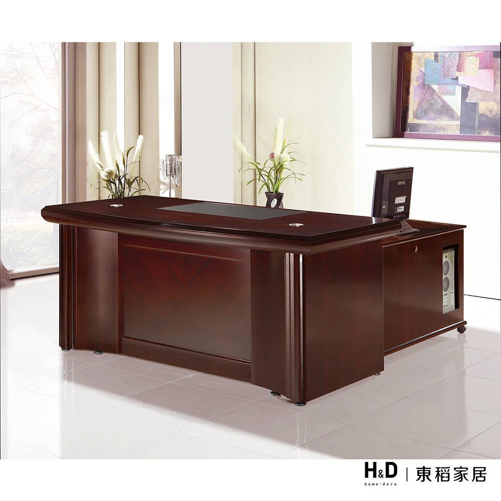 布魯克胡桃5.8尺辦公桌/H&D東稻家居-消費滿3千送點數10%