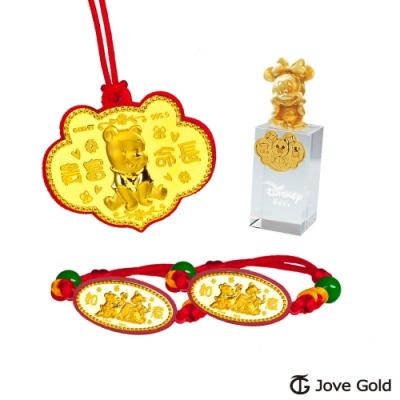 Disney迪士尼系列金飾 黃金彌月印章套組木盒 如意維尼款+美妮造型印章 0.25錢