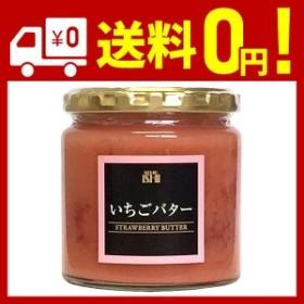 成城石井 いちごバター 270g