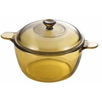 VISIONS クックポット 1.5L CP-8694  【厨房用品 ブランドキッチンコレクション 業務用 特価 格安 新品 販売 通販