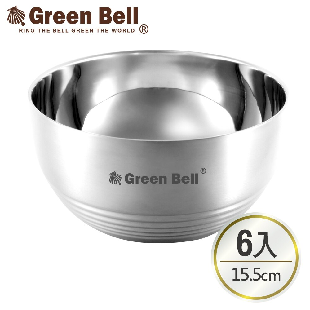 GREEN BELL綠貝 永恆316不鏽鋼雙層隔熱碗15.5cm(六入組)