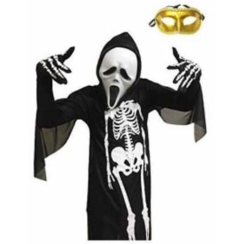 戦慄のハロウィン スクリーム 死神 4点セット ホラーマスク+衣装+手袋+ベネチアンマスク コスチューム 男女共用 S114(黒フリーサイズ)