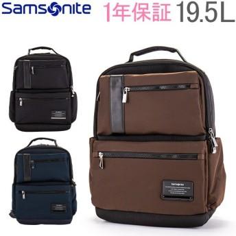 【あすつく】 【1年保証】サムソナイト バックパック リュック 15.6インチ オープンロード Openroad Backpack メンズ ビジネスバッグ ラップトップ