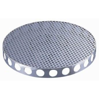 18-8スープヘルパー(寸胴鍋用噴射板) 小 36~42cm用    [7-0026-0503 6-0030-0503  ]