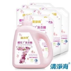 清淨海 櫻花7+系列洗衣精1+6組合