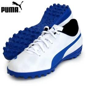 ラピド TT  PUMA プーマ サッカー トレーニングシューズ 19FW(104800-06)