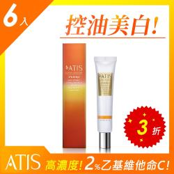 ATIS-VC超微導淨白霜30mlx6入