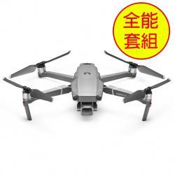 DJI 大疆 Mavic 2 Pro 專業版 哈蘇【套裝版】空拍機 航拍機 4k(公司貨)