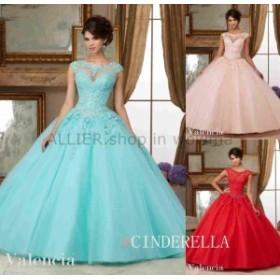 パーティドレス・ブライズメイド Princess / Evening / Prom / Pageant
