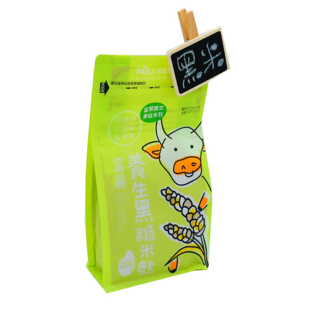 富麗 養生黑糙米麩(200g)
