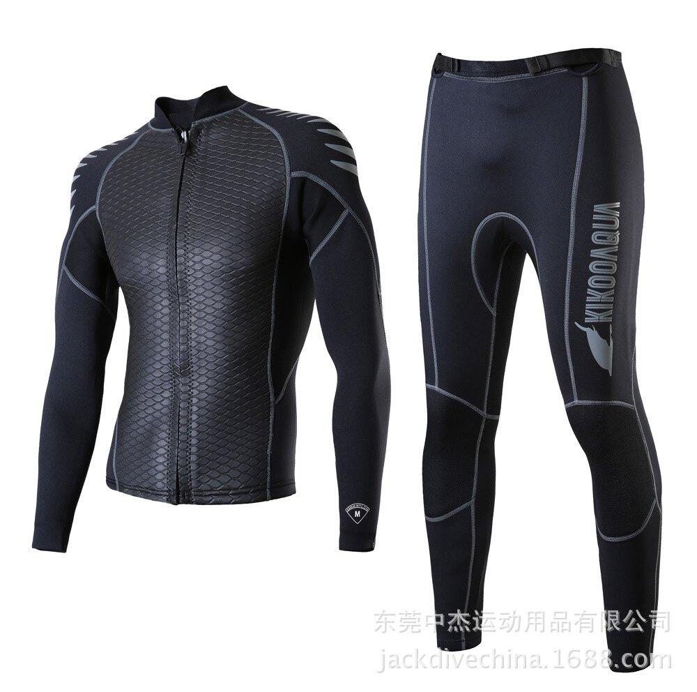 美琪 男女衝浪夾克2mm分體長袖上衣浮潛水母服保暖防寒防曬潛水服