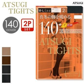 (アツギ) ATSUGI (アツギタイツ) ATSUGI TIGHTS タイツ 140デニール 2足組 あったか レディース(A56FP14002)