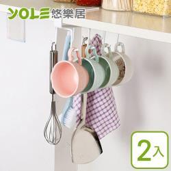 YOLE悠樂居-鐵製加厚掛式收納掛勾架-雙排8勾-白(2入)