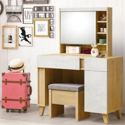 D&T德泰傢俱 JOYE清水模風格3.3尺化妝台(含椅)-100x42x136cm