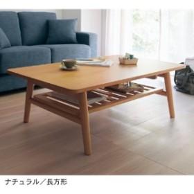 棚付き折りたたみ式テーブル