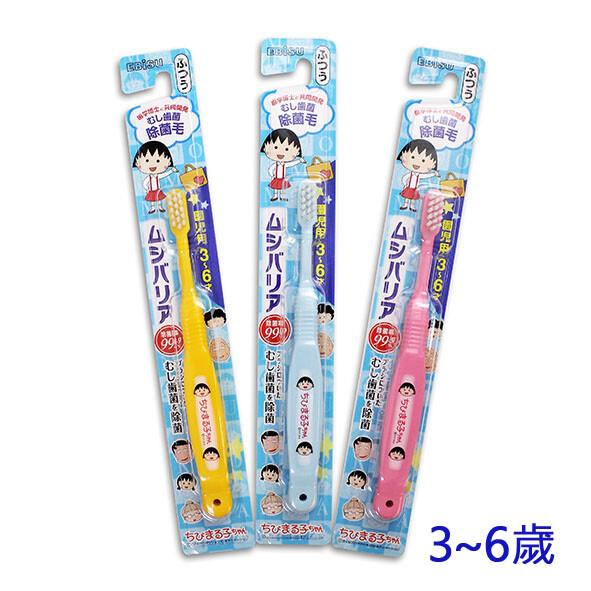 日本 EBiSU 櫻桃小丸子 兒童牙刷
