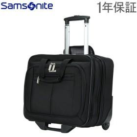 Samsonite サムソナイト Classic Business Case 2輪キャリーケース 43876-1041