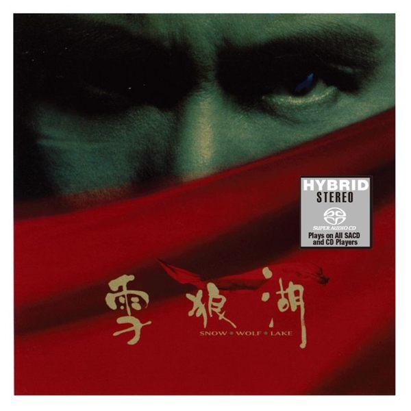 【停看聽音響唱片】【SACD】張學友:雪狼湖 (2SACD)