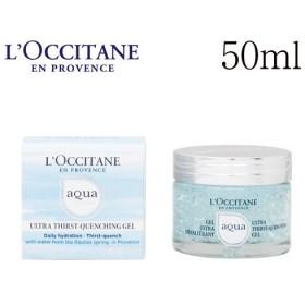 ロクシタン アクアレオティエ ハイドレーションジェル 50ml / L'OCCITANE