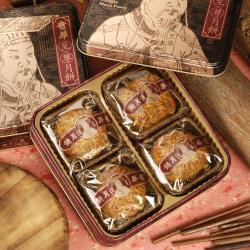 預購【奇華至尊】迷你至尊禮盒4盒組(4小/盒 鐵盒 附提袋)