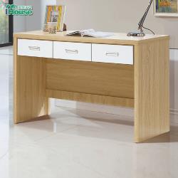 IHouse-萊恩 原切橡木4尺書桌 2色