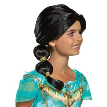 送料無料 アラジン ジャスミン キッズ 子供用 衣装 ウィッグ ハロウィン ディズニー Disney Alladin