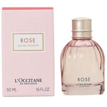 ロクシタン L'OCCITANE ローズ オードトワレ EDT 50mL【香水】 フレグランス