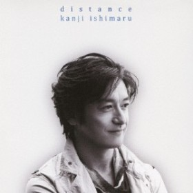 distance/石丸幹二[CD+DVD]【返品種別A】