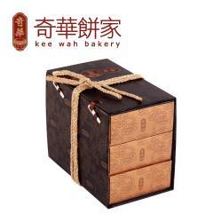 現購【奇華至尊】極品金袍錦盒(6入/盒 三層錦盒 附提袋)