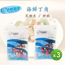 【大田海洋】海鮮丁角(黑鮪魚/鮮蝦)(60g)_任選3包