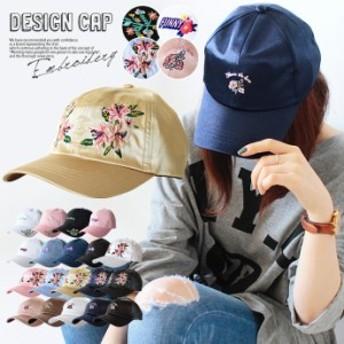 コロナ 支援 応援 値下げ キャップ 帽子 レディース メンズ キッズ  男女兼用 ユニセックス 刺繍 デザイン サテン 韓国 韓国ファッション