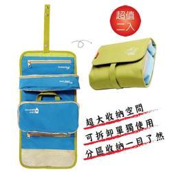 旅行懸掛式可拆卸多功能盥洗包/化妝包 超值2入 AK-08051