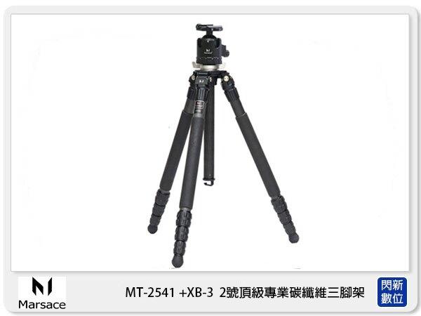 【銀行刷卡金回饋】Marsace 瑪瑟士 MT-2541T+FB-2 2號 反折 碳纖維腳架 三腳架 套組 (MT2541+FB2 公司貨)