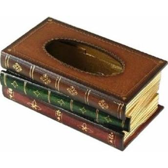 Tick Nick えっ! 本じゃなかったの! レトロ アンティーク 本 みたいな ティッシュボックス ティッシュケース 木製