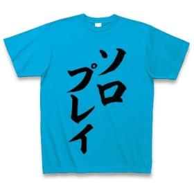 (クラブティー) ClubT ソロプレイ Tシャツ Pure Color Print(ターコイズ) L ターコイズ