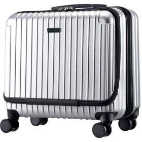 スーツケース 機内持ち込み 横型 フロントポケット タイヤロック付き HINOMOTO ダブルキャスター キャリーケース 35L TSAロック (マットカーボンシルバー)