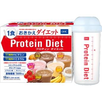 【限定】プロティンダイエット初回半額スターターセット