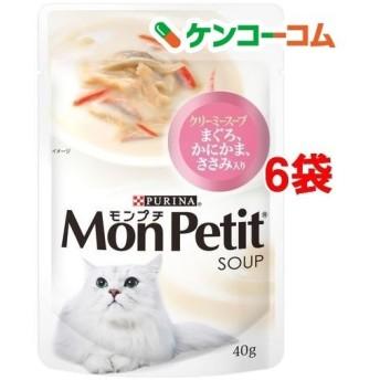 モンプチ パウチ クリーミースープ まぐろかにかまささみクリーミー仕立 ( 40g6袋セット )/ モンプチ ( キャットフード )