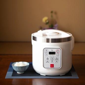 ご飯の糖質最大約37%カット!低糖質炊飯器 702002