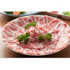 米の恵み豚/4種しゃぶしゃぶ食べ比べ1.4kg