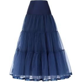レディーズ ロングスカート,カラースカート,3段ふわふわパニエ,フリルいっぱい,ふんわり,3段フリル (L, ネイビー)