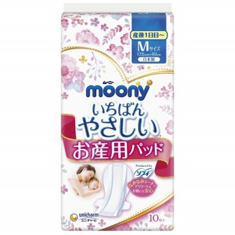 moony(ムーニー)お産用ケアパッド Mサイズ 10枚 〔お産用ケアパッド〕
